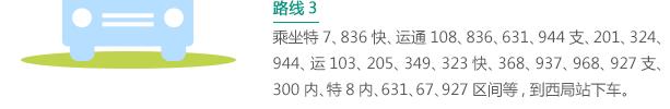 北京国丹皮肤病医院